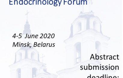The Belarusian Endocrinology Forum 2020